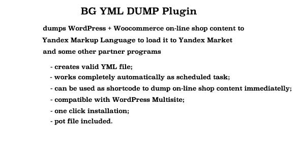 YML Dump On-line Shop Content - CodeCanyon Item for Sale