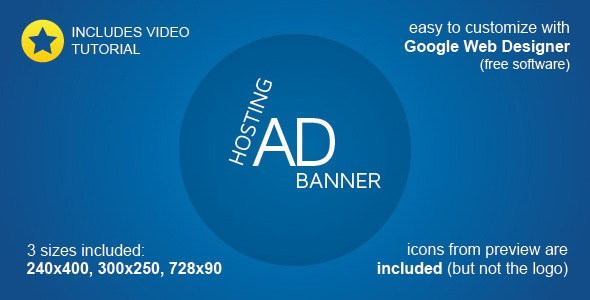 Hosting Banner Ad Template - CodeCanyon Item for Sale