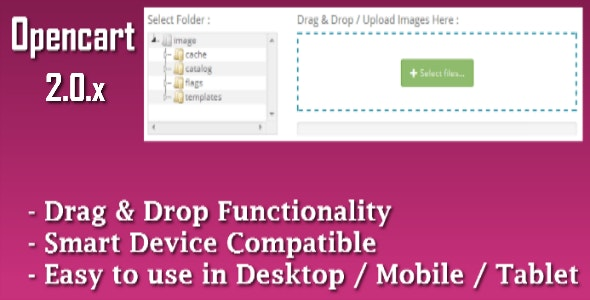 Opencart-2 Drag&Drop Product Image upload (VQMOD) - CodeCanyon Item for Sale