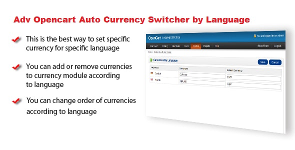 Adv Opencart Auto Currency Switcher by Language - CodeCanyon Item for Sale