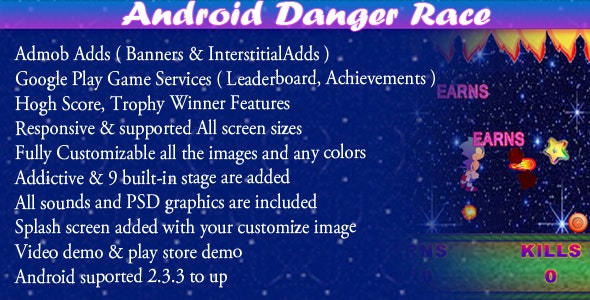 Danger Race + leaderboard + Admob + Social Share - CodeCanyon Item for Sale