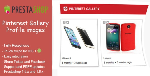 Prestashop Module Responsive Pinterest Gallery Profile Images - CodeCanyon Item for Sale