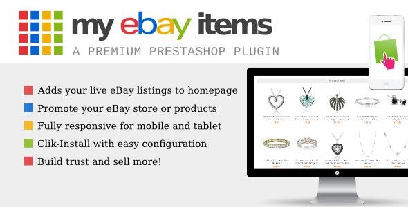 PrestaShop My eBay Items Module - CodeCanyon Item for Sale