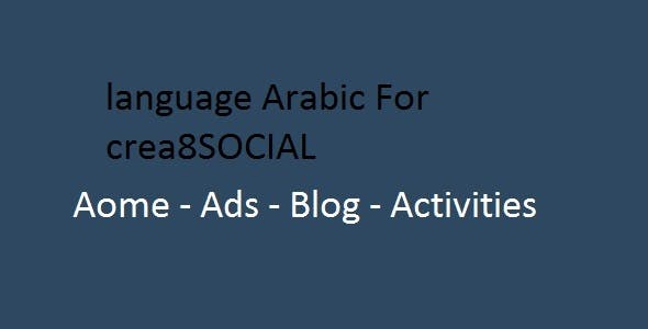 language Arabic For crea8SOCIAL