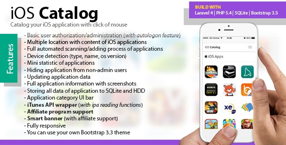 iOS Catalog - CodeCanyon Item for Sale