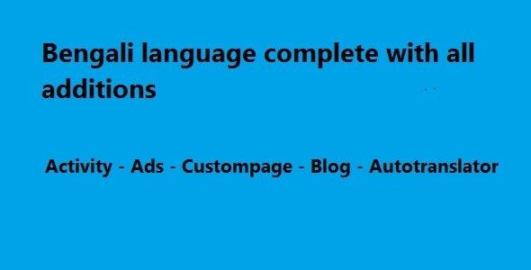 Bengali language for Crea8Social - CodeCanyon Item for Sale