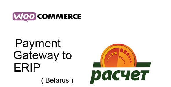 Woocommerce ERIP Gateway (Belarus) - CodeCanyon Item for Sale