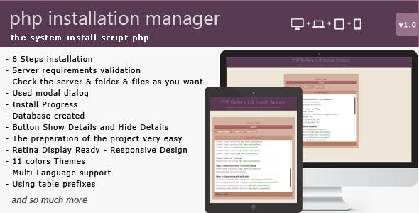 PHP Installation Manager