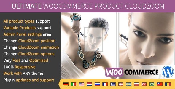 Ultimate WooCommerce CloudZoom for Product Images - CodeCanyon Item for Sale