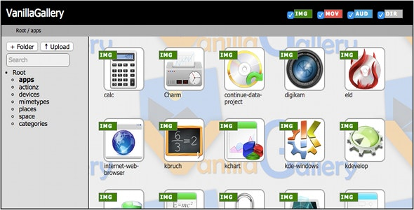 Vanilla Gallery File Manager - CodeCanyon Item for Sale