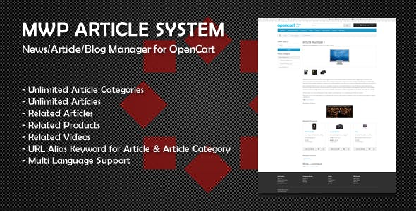 MWP Article System