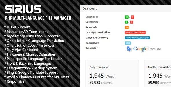 Sirius PHP Multi-Language File Editor