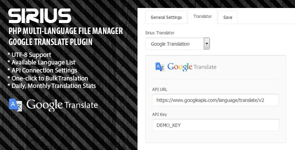 Sirius Language Editor - Google Translate Plugin