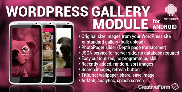 WordPress Gallery Module For Android - CodeCanyon Item for Sale
