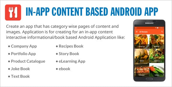 In-App Content based Android App - CodeCanyon Item for Sale