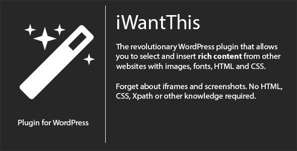 iWantThis - the revolutionary content grabber - CodeCanyon Item for Sale