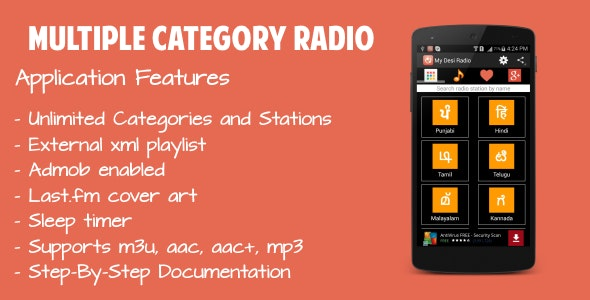Best Multiple Category Radio App - CodeCanyon Item for Sale