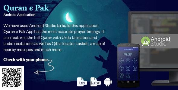 Quran e Pak - Android Application by droidpixel | CodeCanyon