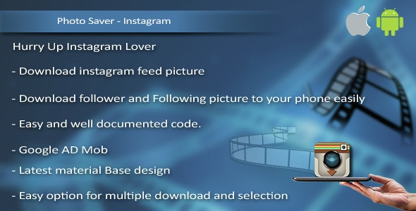 Insta-PhotoSaver for iOS - CodeCanyon Item for Sale