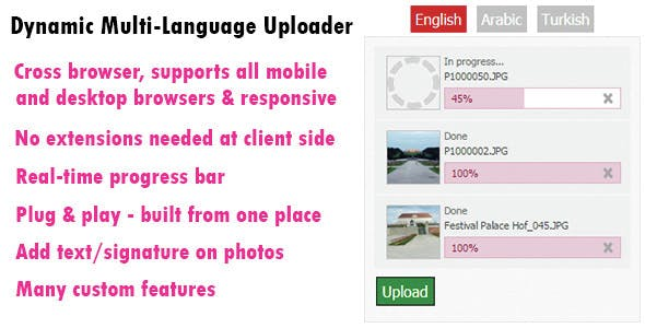 Dynamic Multi-Language Photo Uploader