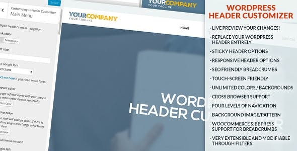 WordPress Header Customizer