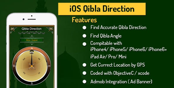 IOS Qibla Direction (Objective C) - CodeCanyon Item for Sale
