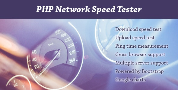PHP Network Speed Tester - CodeCanyon Item for Sale