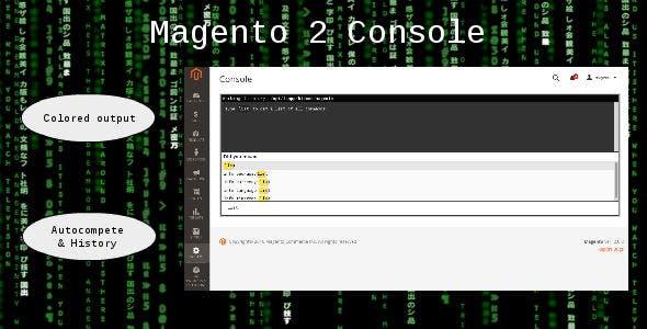 Magento 2 Console