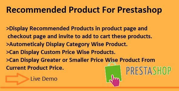 Recommended Product By Similar Price For Prestashop
