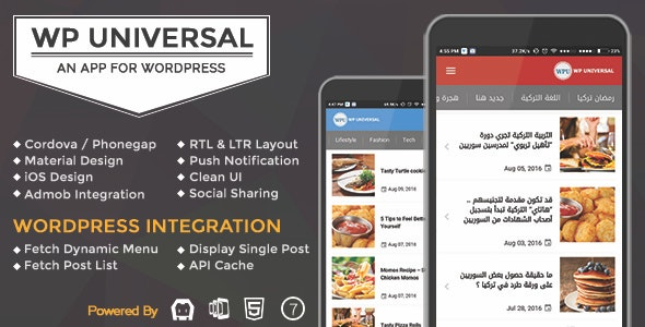 WP Universal - An App for WordPress News Blogs & Magazines - CodeCanyon Item for Sale