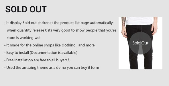 Sold out magento2 extension - CodeCanyon Item for Sale