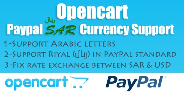 Opencart Paypal SAR Currency Support Module for OpenCart (vQmod)