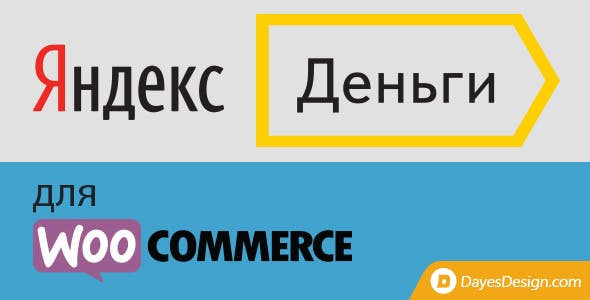 Yandex Money Payment Gateway for WooCommerce