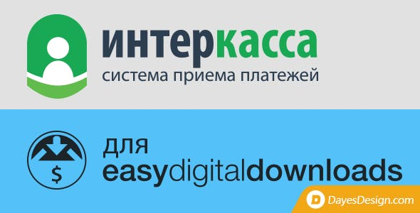 Interkassa Payment Gateway for EDD