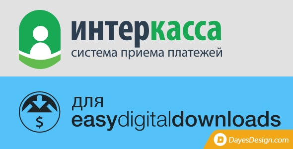 Interkassa Payment Gateway for EDD - CodeCanyon Item for Sale