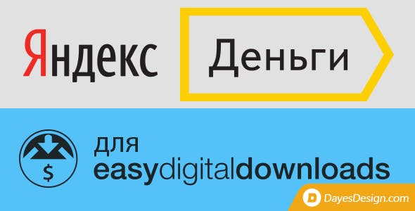 Yandex Money Payment Gateway for EDD