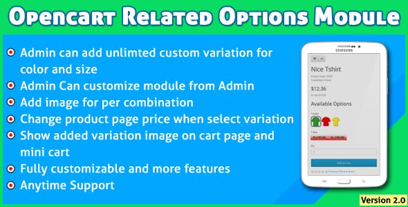 Opencart Related Options Module