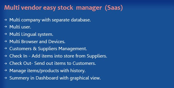 Multi-Vendor Easy Stock Manager