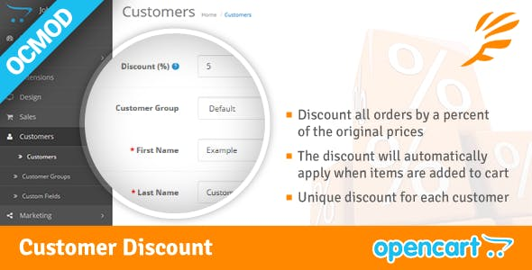 OpenCart Customer Discount Extension