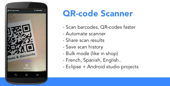 QR-Code & Barcode Reader - CodeCanyon Item for Sale