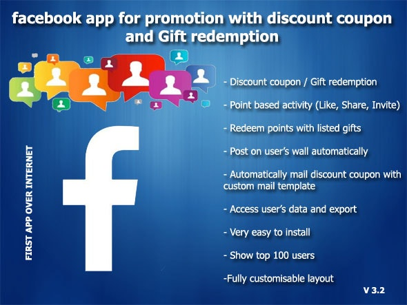 Facebook Promotion with Discount Coupon and Gifts - CodeCanyon Item for Sale