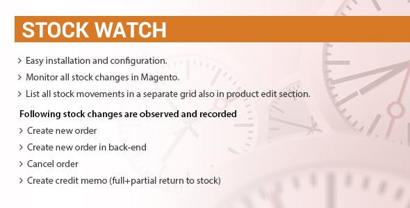 StockWatch Magento 2 extension