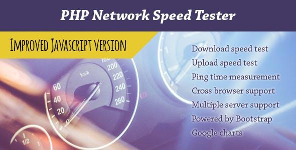 Javascript Network Speed Tester