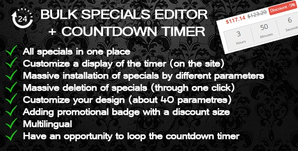 Bulk specials editor + the countdown timer - CodeCanyon Item for Sale