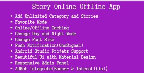 Story Online Offline App