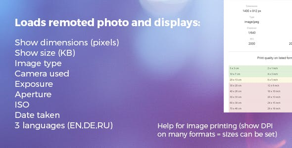 Image Exif Data and Print Quality Helper