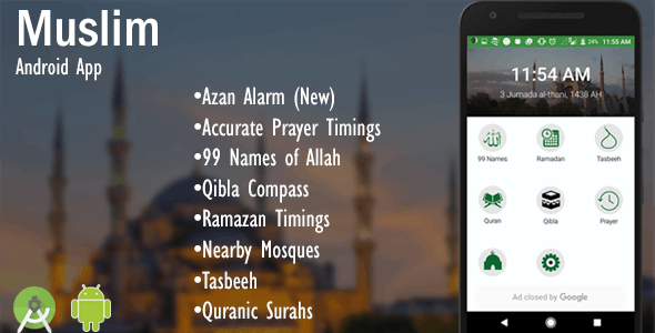 Islamic Android Application