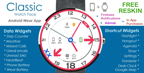 Classic Watch Face - Android Wear App - AdMob - IAP - CodeCanyon Item for Sale
