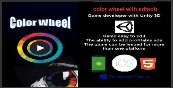 game color wheel with admob ads
