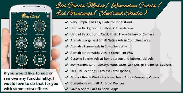 Eid Card Maker / Ramadan Greetings (Android Studio)